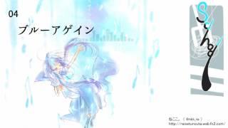 創作ピアノ音楽第二弾 「School」 04 ブルーアゲイン -----------------...