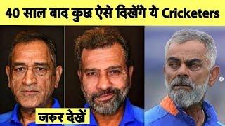 Download #VIRAL: Kohli से लेकर Dhoni तक, बुढ़ापे में कुछ ऐसे नजर आएंगे आपके चहेते cricketers | Sports Tak Mp3 and Videos