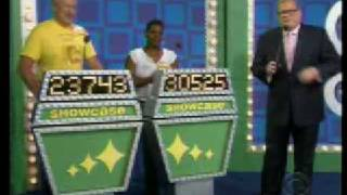 TPiR 12/16/08: How the Difference was $0