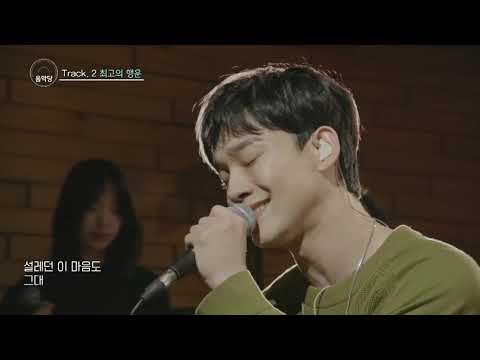 Chen (EXO) - Best Luck (OST Pt. 1 from TV Drama \