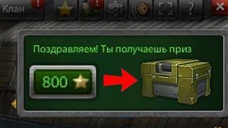 Стендовый моделизм. Сборная модель танка Т-34-76 от Звезды. Масштаб 1:72