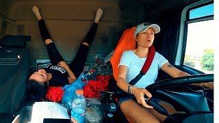 девушки дальнабойщицы в рейсе / Юля Лазарева / АВТОДЕВОЧКИ