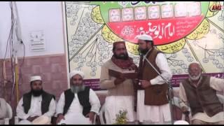 Nazam,Tahir Jhangvi,Markaz Ahlae Sunnat Waljamah