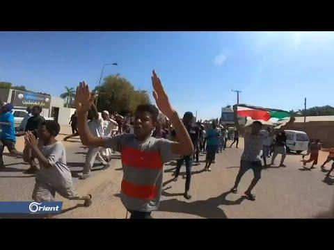 الشرطة السودانية تستخدم الغاز المدمع لتفريق المتظاهرين