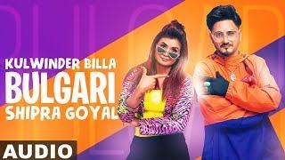 bulgari-full-kulwinder-billa-shipra-goyal-dr-zeus-alfaaz-new-song-2019