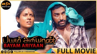 Bayam Ariyaan Full Hd Tamil Movie  Mageshraja, Udhayathara, Kishore