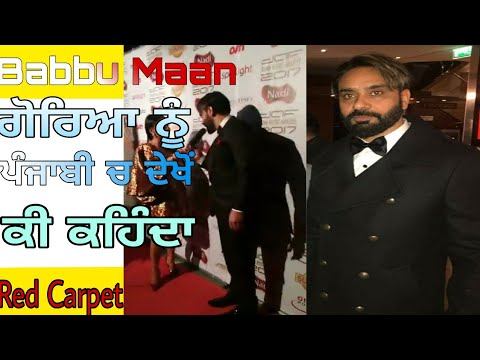 Babbu Maan On Red Carpet | Dafbama Music Awards 2017 in Germany