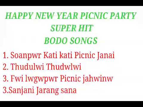 Happy new year Bodo Songs 2019