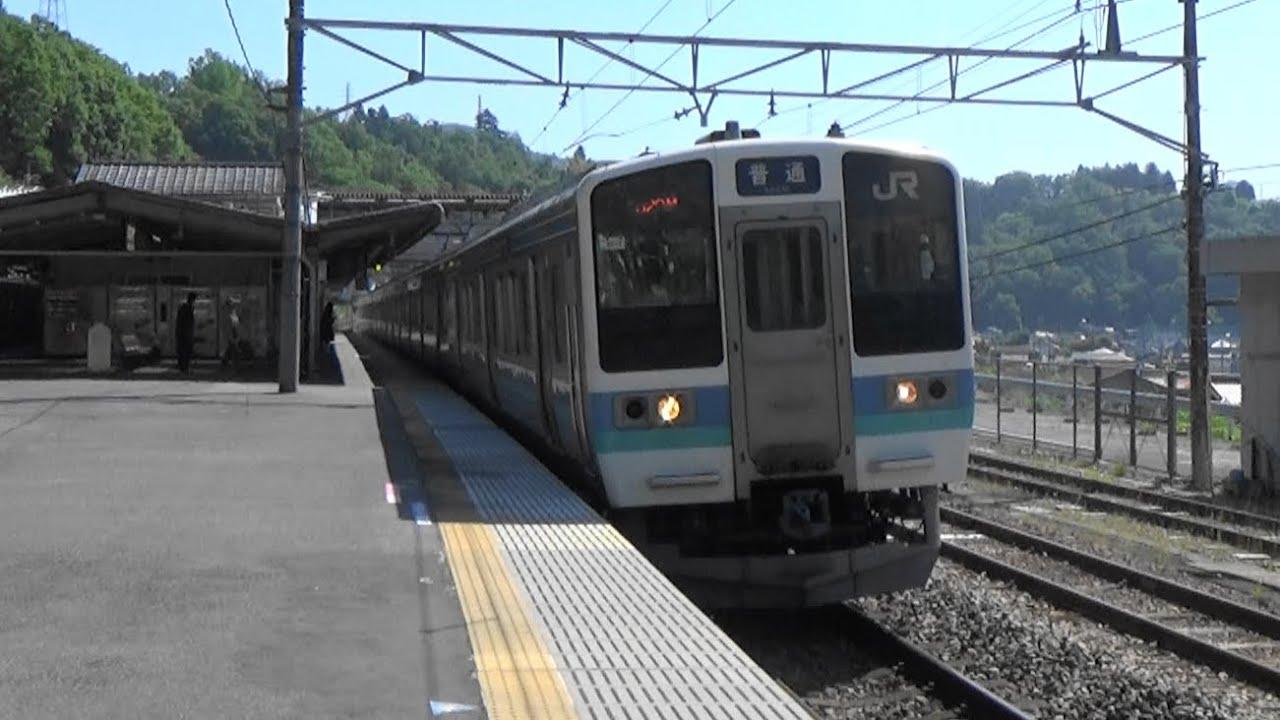 JR中央線 上野原駅に普通列車到著 - YouTube