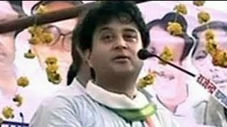 What Congress's Jyotiraditya Scindia sang for BJP's Shivraj Singh Chouhan