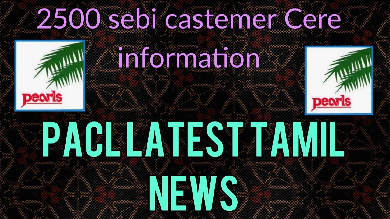 Download Pacl latest sebi castemer Cere information || pacl latest news for Tamil