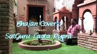 Fakira Sadguru lagda pyara by Amar singh mali