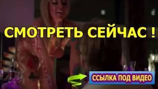 Славные парни 2016 ОНЛАЙН в Хорошем Качестве hd  Выход фильма Славные парни На Русском