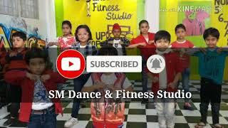 Simmba-Aala re aala | kid's batch Dance choreography | SM Dance & Fitness Studio