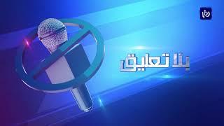 شاهد   الحوح حلوى العقبة في رمضان  - (18-5-2019)