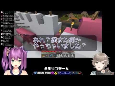 桜凛月「叶さんってサイコパスなの…?」「ここ切り抜かないで!」