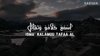 TABASSAM Cover By SABYAN LIRIK Arab +Latin+Terjemah