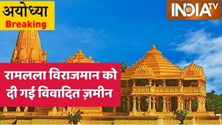 Ayodhya Verdict| SC Grants Entire 2.77 Acre Of Disputed Land In Ayodhya To Deity Ram Lalla