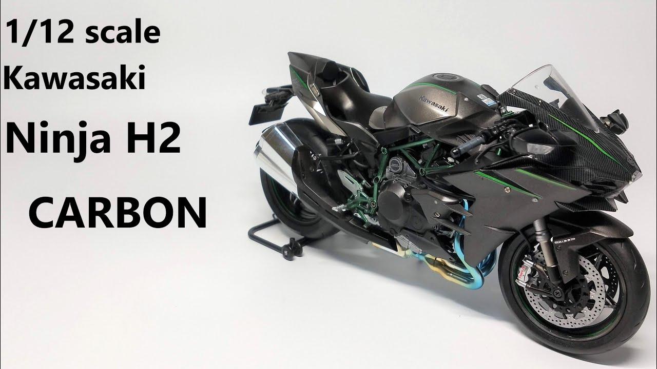 kawasaki Ninja H2 carbonを作る