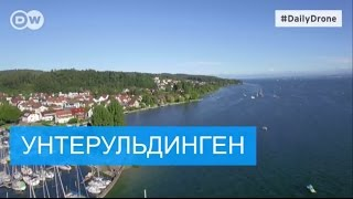 Боденское озеро на границе Германии, Швейцарии и Австрии - #DailyDrone