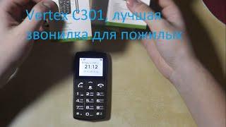 Бабушкофон Vertex C301 Лучший телефон для пожилых людей