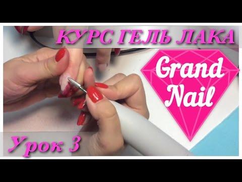 Как снять шеллак с нарощенных ногтей гелем