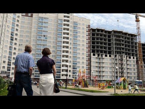 Волжский купить квартиру