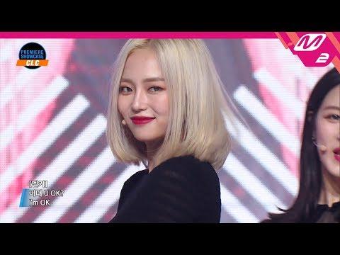 [Premiere Showcase] CLC(씨엘씨) - BLACK DRESS