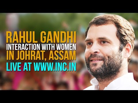 Rahul Gandhi Interaction with Women in Johrat, Assam | February 26, 2014