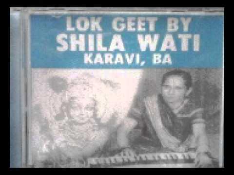 Fiji Lokgeet - Shila Wati