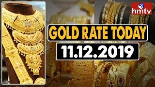 Gold Rate Today | 24 and 22 Carat Gold Rates | Gold Price Today | 27.11.2019 | hmtv Telugu News