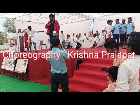 Mix. Dance.  Govt. School Ramnagariya Jagatpura Jaipur 9783967263