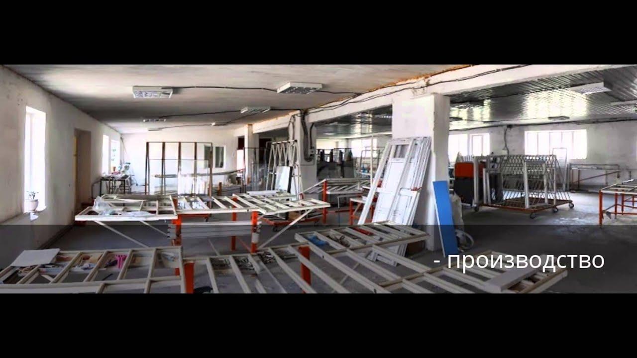 Продажа 3-х комнатной квартиры в Форосе, Ялта - YouTube