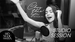 Chạy theo lý trí (Studio Session) - Hồ Ngọc Hà [Official]