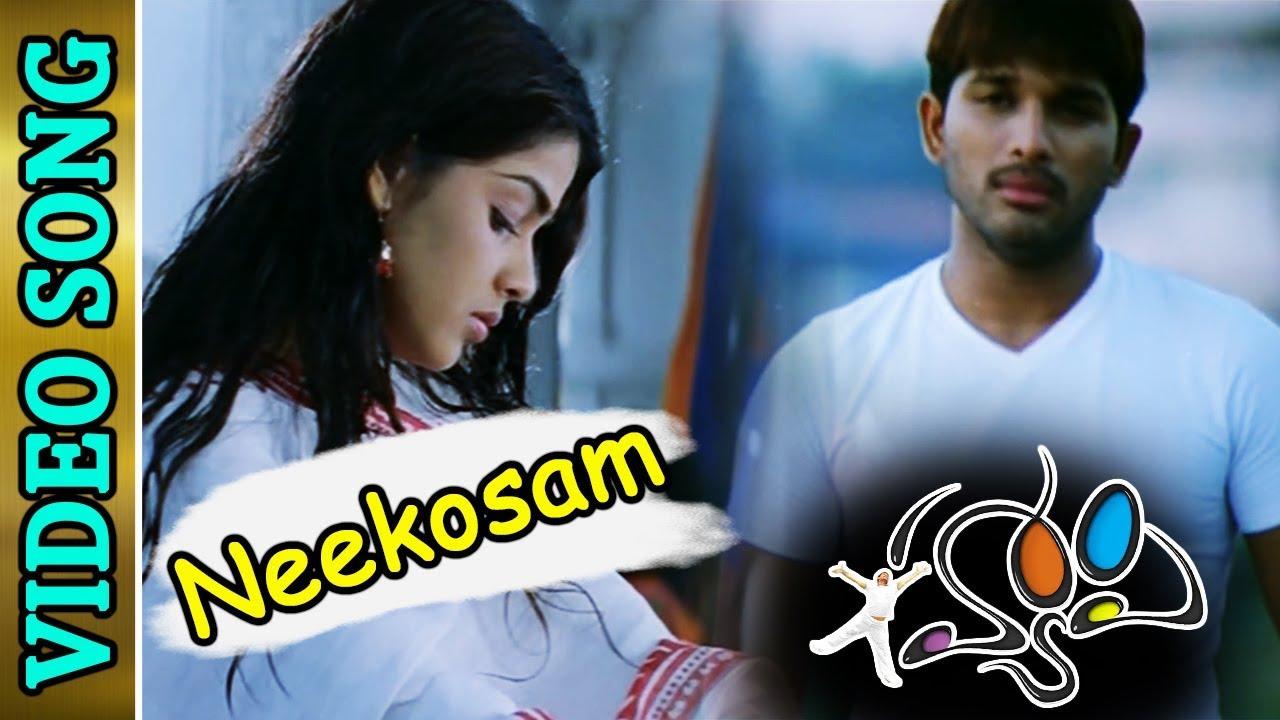 Download Happy-హ్యాపీ Telugu Movie Songs | Nee Kosam Video Song | Allu Arjun | Genelia D'Souza | TVNXT Music