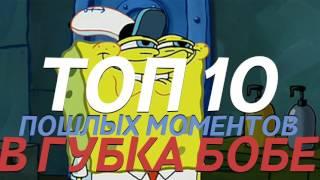 Top Боб на ЯДЕРНОМ полигоне #1 2017