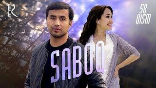 Saboq (o'zbek serial) | Сабок (узбек сериал) 58-qism