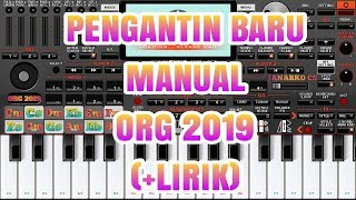 Chords For Pengantin Baru Manual Org 2019 Lirik