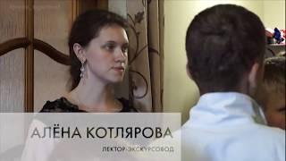 Видео о профессиях №2. Лектор-Экскурсовод