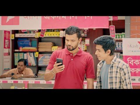 Scan QR Codes and Cash Out with bKash App | QR কোড স্ক্যান করে বিকাশ অ্যাপ দিয়ে ক্যাশ আউট করুন সহজে