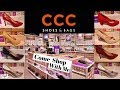 CCC SHOES & BAGS What's In Store | Grand Opening in Qatar