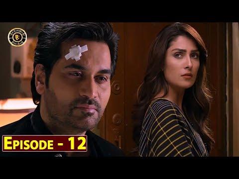 Meray Paas Tum Ho Episode 12 | Ayeza Khan | Humayun Saeed | Top Pakistani Drama