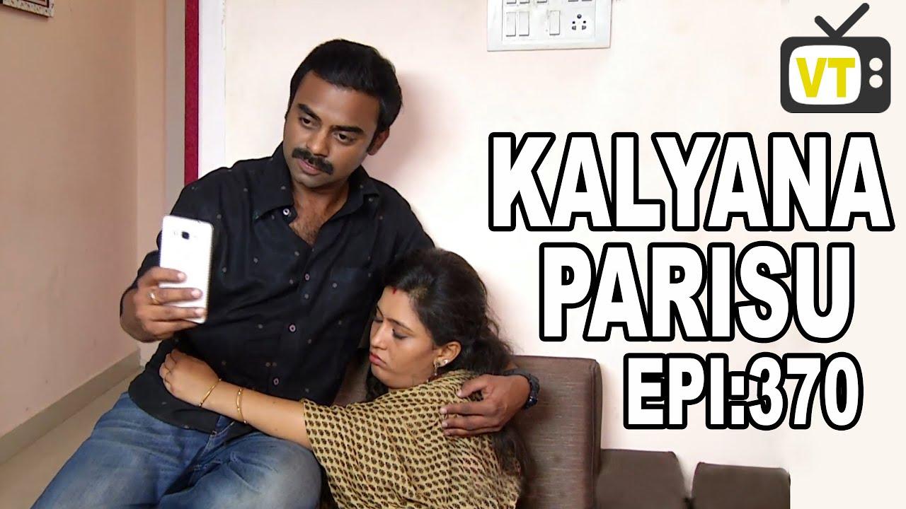 Download Kalyana Parisu - Tamil Serial | Episode 370 | 05/05/2015