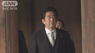 安倍総理が真榊を奉納 靖国神社で春の例大祭(16/04/21)
