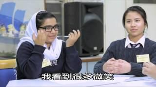 屯門馬登基金中學 邁進專業之路