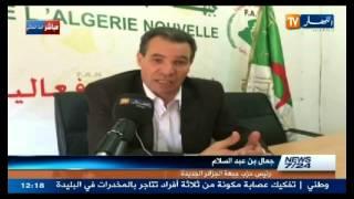 رئيس حزب الجبهة الوطنية الجزائرية جمال بن عبدالسلام   يساند المرشح الحر على بن فليس