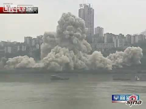 Buildings imploded in Chongqing, China.