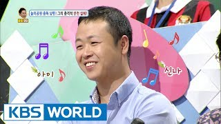 My husbands addicted to amusement parks Hello Counselor  20170703