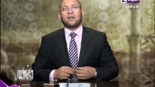 فيديو.. داعية إسلامي يرد على سؤال