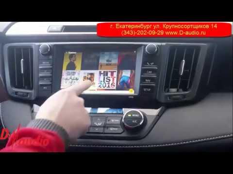 Navi-Touch Toyota Rav4